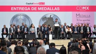 """EAP entrega por primera vez la Medalla """"Luis F. Aguilar Villanueva"""""""