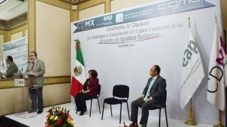 Clausura de la Capacitación 2018 para las Unidades de Igualdad Sustantiva de la CDMX